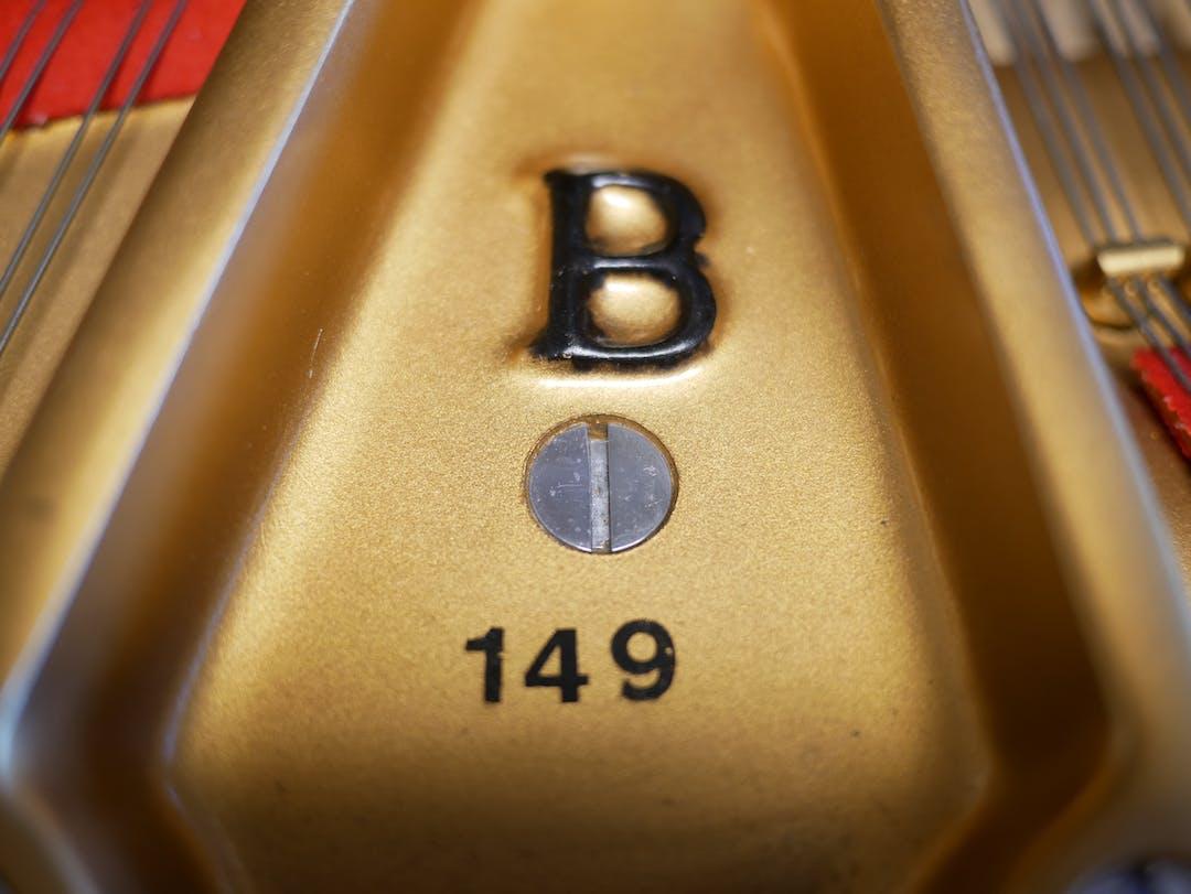 2004 Steinway MODEL B